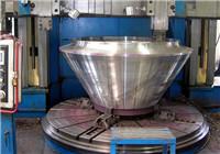 Precessing Machines of Yeco Machinery 09
