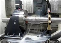 Precessing Machines of Yeco Machinery 10